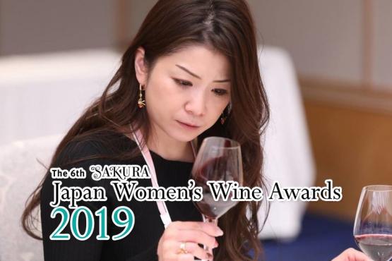 Zlaté vína z Japonska